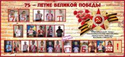 В преддверии праздника «День Победы» воспитанники группы «Одуванчики» приняли участие в акции#мы_помним_мы_гордимся